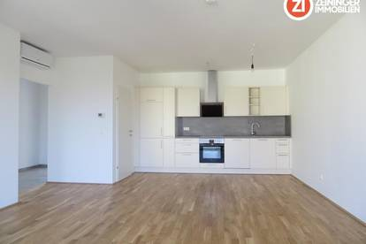 Schöne Neubau 2- Zimmer Wohnung mit Küche und Balkon