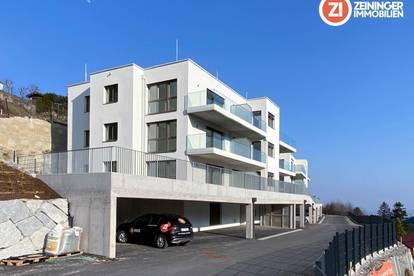 !ERSTBEZUG! Exklusive 4-Zimmer-Gartenwohnung über den Dächern von Linz
