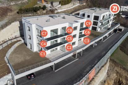 !NEUBAU! Erstklassige 2-Zimmerwohnung mit schönem Balkon über den Dächern von Linz