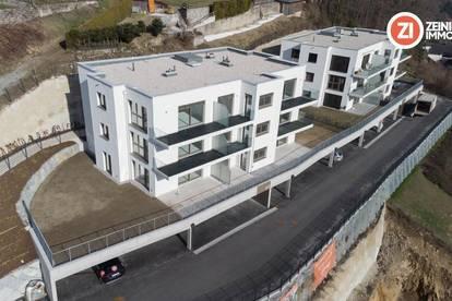 Traumhafte 4-Zimmer-Balkonwohnung über den Dächern von Linz !ERSTBEZUG!