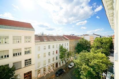 Anlegerwohnung nahe Augarten I 2 Zimmer I 1200 Wien