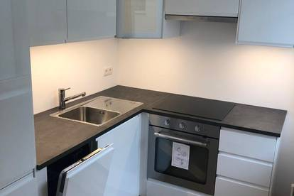 Provisionfrei - Komplett sanierte 50 m² - 2 Zimmer Wohnung im 1170