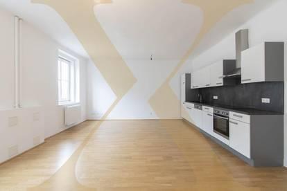 Optimale 2-Zimmer-Wohnung mit Küche und begehbarem Kleiderschrank ab sofort in Linz zu vermieten!