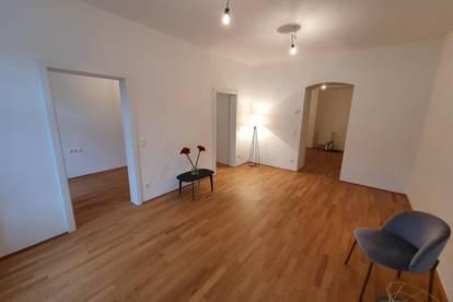 Provisionsfrei - TOP-RENOVIERTE 2-Zimmer Wohnung in traumhafter Ruhelage, 1030 Wien