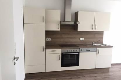 2 Zimmer Wohnung 41m² in 3500 Krems