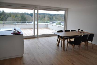 Neubau: Hörbranz 4-Zimmer-Dachgeschosswohnung