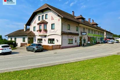Gastronomen u. Anleger Objekt - Gasthof und Geschäftshaus in Bärnkopf im Waldviertel