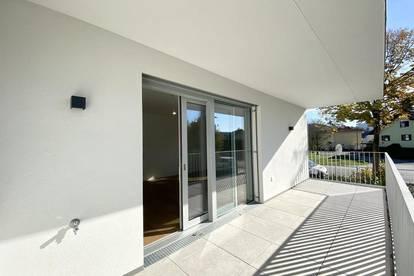 LEOPOLDSKRON | Exklusive 2-Zimmer-Neubauwohnung mit großer Terrasse