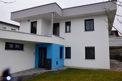 Rohrbach, Muldenweg, 3 Zimmer Erstbezug, 121m² Wohnfläche, Terrasse, Garage, Grünfläche, Ruhelage
