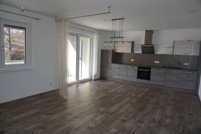 Neuwertige 3-Zimmer-Eigentumswohnung
