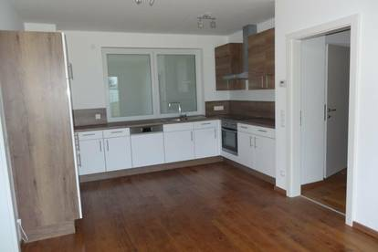 7083 Purbach sehr schöne 64m² Garten Wohnung in ruhiger Ortslage !