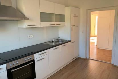 82 m² Wohnung in bevorzugter Lage!!!