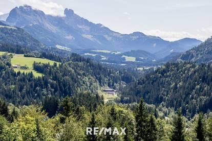 Rupertushof - touristisches Naturjuwel im Salzburgerland!