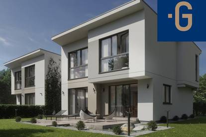1220, Wehrbrücklstraße, Nahe Nationalpark Donau-Auen, Einzelhaus