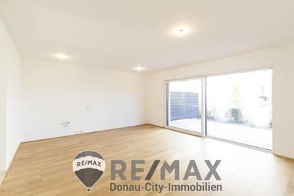 <b>Neubauprojekt - Eigentumswohnungen - Balkon - Garten - Terrasse!&quot;</b>