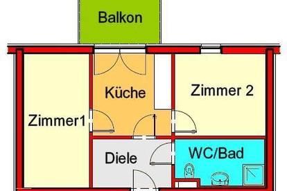 moderne 2-Zimmerwohnung mit Balkon in Eggenberg / Nähe FH