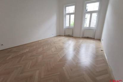 Hofseitige 2-Zimmer Wohnung nahe Hauptbahnhof und Schloss Belvedere - Unbefristete Miete 1040 Wien