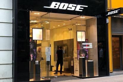 Beste Frequenzlage - Geschäftslokal auf der Mariahilfer Straße in 1060 Wien zu mieten