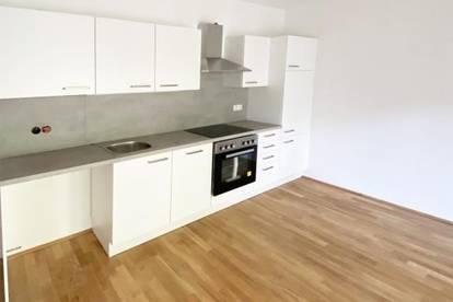 NEU! Wohnen im Zentrum - 44m² - modern, hochwertig, ruhig | ab Anfang 2021