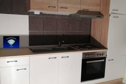 Top Single Wohnung mit Badeteichbenützung - 130991