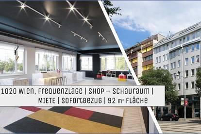 1020 Wien, Zwischen City und Prater Geschäftsflächen - Service - Büro | Sofortbezug