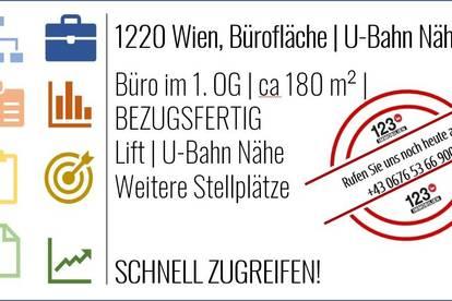 1220 Wien   Büro-und Lagerflächen   U-Bahn