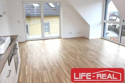 ERSTBEZUG, Neubauwohnung in einer ruhigen Lage in Linz/Urfahr