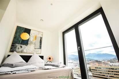 Innsbruck: Exklusiv wohnen im P2, WG-Zimmer! (TOP 10.05)