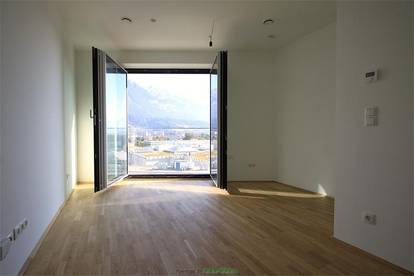 Innsbruck P2: 2-Zimmer-Wohnung zu vermieten! Top 4.6