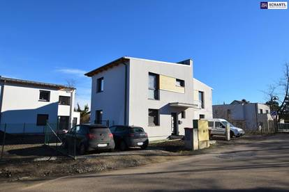 Schnell zugreifen! Absolute Grünruhelage in Wien-Nähe: Doppelhaus + perfekte Raumaufteilung + Eigengrund + Idyllisch am Wasser!