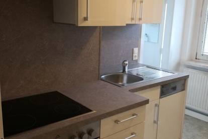 Erstklassige 3-Raum-Wohnung zu leistbaren Konditionen mieten! Sehr zentrale Lage mit ausgezeichneter Infrastruktur! Provisionsfrei!