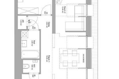 PROVISIONSFREI FÜR DEN MIETER! Erstbezug nach Generalsanierung! Schöne 3 Zimmer Wohnung in der Grazer Innenstadt!