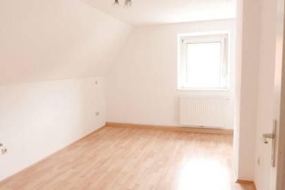 Ab sofort: geförderte 2-Zimmer-Wohnung - provisionsfrei!