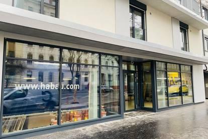 Geschäftsfläche in hochmoderner Serviced-Apartment-Anlage.
