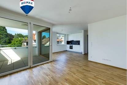 ERSTBEZUG: Gemütliche Neubauwohnung mit Südbalkon in zentraler Lage