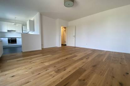 2 Zimmer Wohnung im Herzen Deutsch Wagrams; ERSTBEZUG; BAHNHOFSNÄHE
