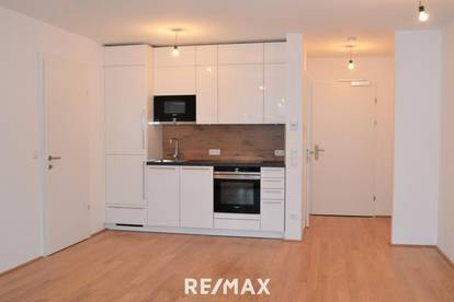 Hochwertige 2 Zimmerwohnung mit Terrasse und Eigengarten im Neubau-Erstbezug!