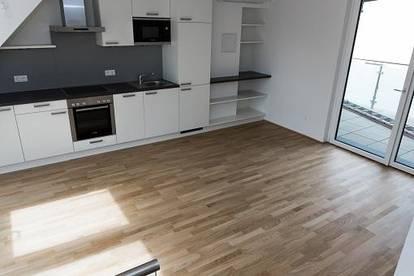 Penthouse Wohnung mit Blick über Wien in bester Lage