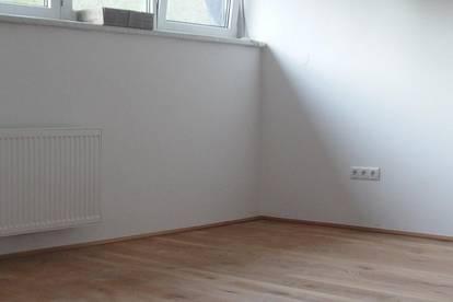 ALDRANS - Innsbruckerstraße - 2-Zimmer-Wohnung