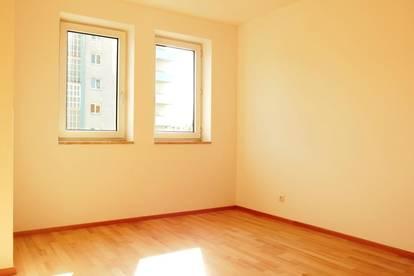 Lässiges WG-Zimmer Nr. 5 in moderner und hochwertiger City-Wohnung im Zentrum!