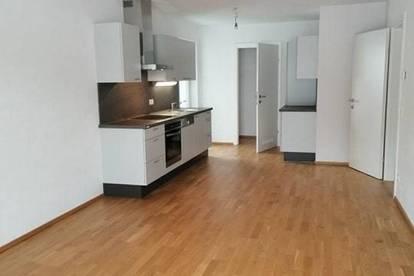NAHERHOLUNG PUR 2-Zimmer-Wohnung mit Balkon und Garten + Carport