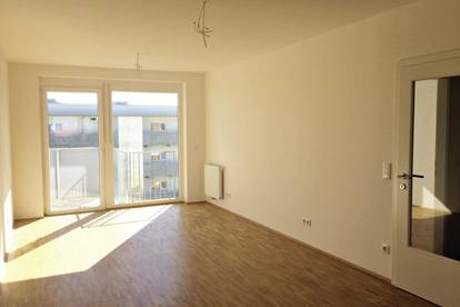 ab sofort | PROVISIONSFREI | Balkon | 3-Zimmer | ULMENHOF