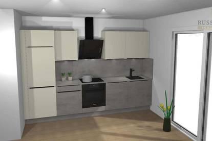 ERSTBEZUG 3-Zimmer-Wohnung mit eigenem Garten in Zentrumsnähe