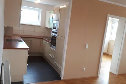 Moderne 4-Zimmer-Wohnung, Teilmöbliert, Top Infrastruktur