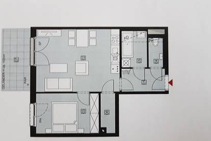Neubauwohnung  in Schwechat bzw. am Wiener Stadtrand