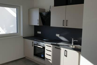 Hochwertige Neubauwohnung in Langkampfen
