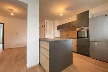 Erstbezug nach Generalsanierung! Charmante 3-Zimmer-Wohnung in Ruhelage ab sofort zu vermieten!