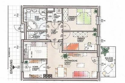 Provisionsfreie gemütliche 3-Zimmer Wohnung im Seepark Vösendorf