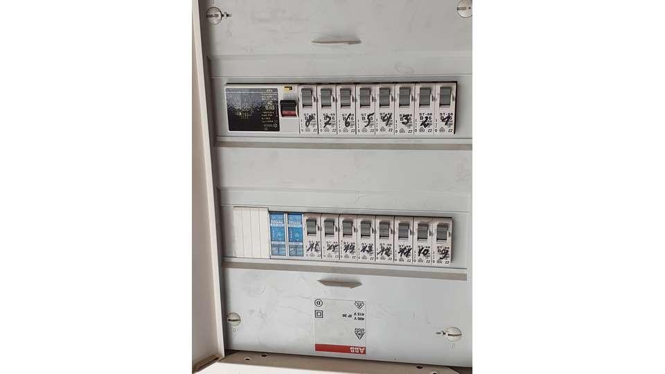 Elektroinstallation DG