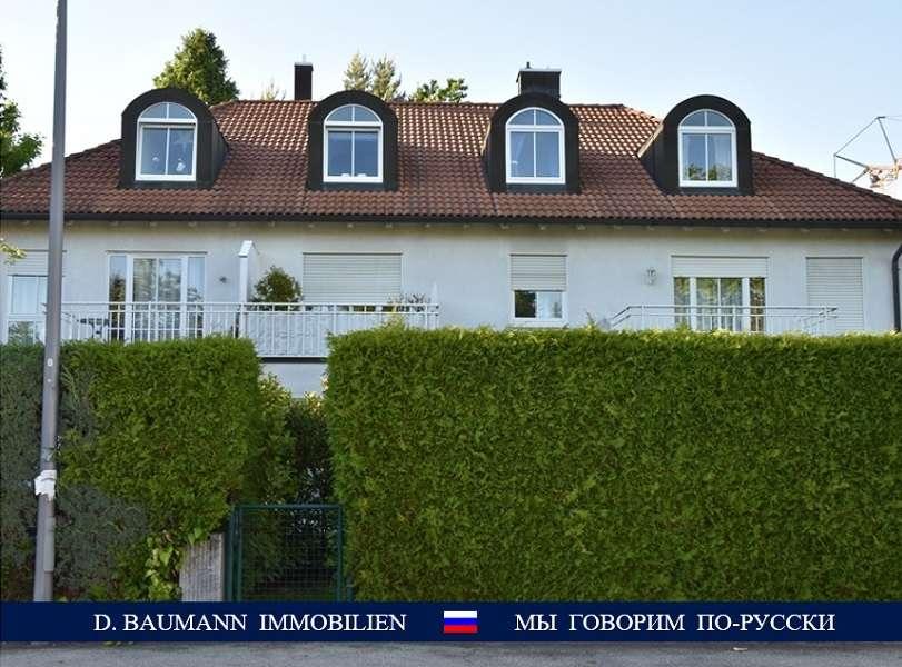 Ab 01.05.2020! Möblierte 2-Zi-Wohnung in München Bogenhausen! in